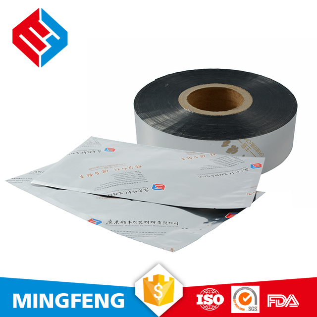 certify products high gas barrier property foil plastic film vmcpp with best price