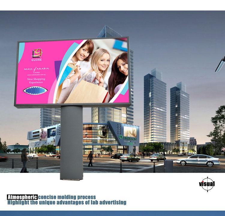Advertising Outdoor Billboard For Sale