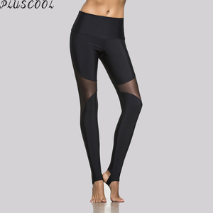 hot sale pants mbsshi with low price
