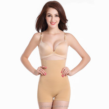 High Waist Japanese Sexy Nude Munafie Slimming Seamless Underwear Panties For Women