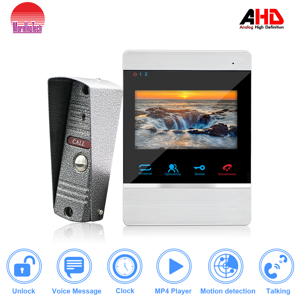 AHD 720P color video door phone 2 way intercom system with wire for appartments from China Suppliers
