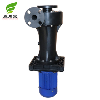 Shengchuanbao vertical single-stage circulating centrifugal tank pump corrosive resistant chemical electric plastic water pump
