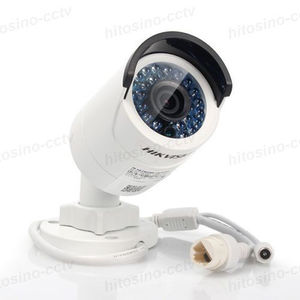 HIKVISION POE IP CAMERA 2MP DS-2CD2020-I NIGHT VIEW 30M IR MINI BULLET CAMERA