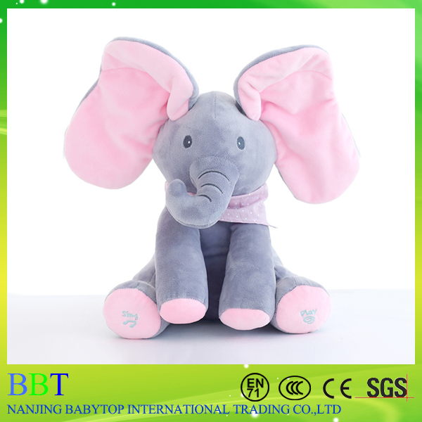 Baby animated 30cm musical peek a boo elephant plush toy