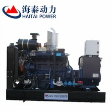 low price home use portable gasoline used natural gas generator