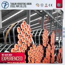 high-precision quality 8 inch corten seamless steel tube