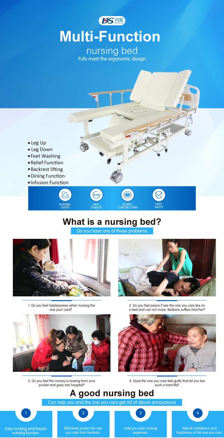 Home care convertible hospital chair bed/flannel hospital sheets bed MNB-05N