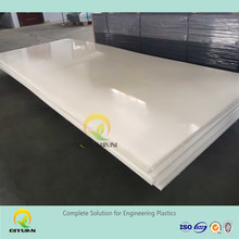Whiteroller skating court flooring/ hdpe large plastic floor mat/artificial ice block