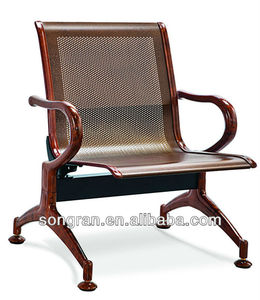 peach wooden color fine steel metal waiting chair visitor seating chair