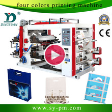 Has video Multi colour printing machine with 4 color CE Certificate