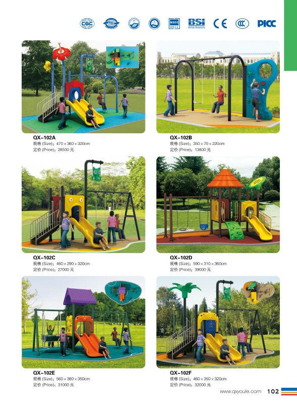 2014 Kids Outdoor Swing/Cheap Kids Garden Patio Swings/China Children Game Outdoor  Swing