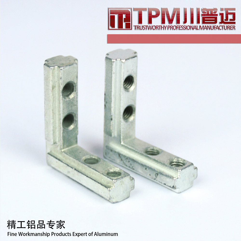 Aluminum Profile Skirting Corner Joint/Aluminum Interior Bracket