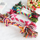 Multi Color Multi Size Dog Toy Woven Cotton Rope Chew Knot Bone for Pets Teeth Cleaning Molar Dog Bite Toy 18-33cm