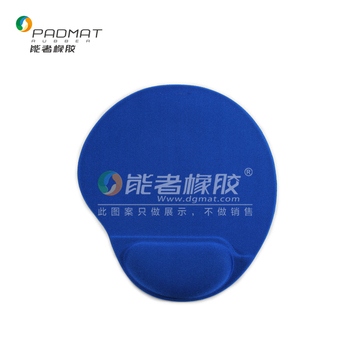 Anti Slip Gel Mouse Mat Pad with Rest Wrist Mouse Pad Comfort Support Laptop PC Notebook