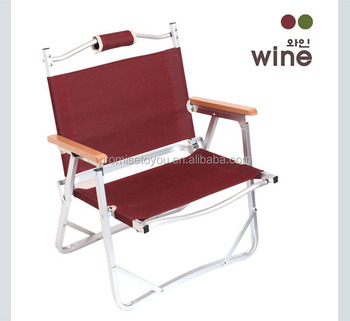 Hot Sale New Folding Lawn Chair Camping Chair Buy Camping Chair Folding Law