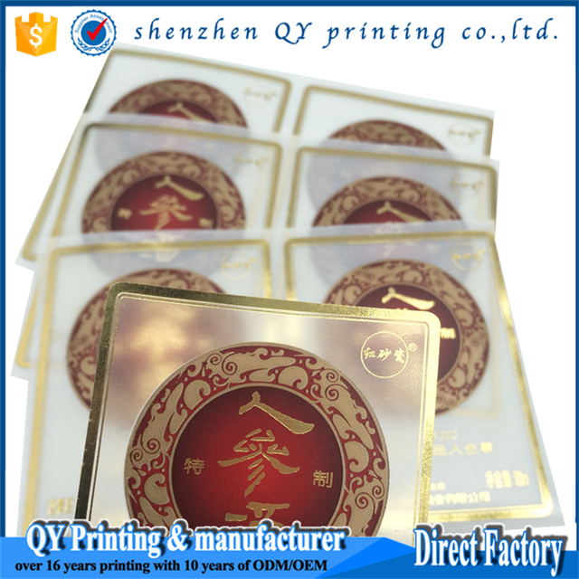 Buy Cheap China Custom Gold Foil Stickers Products Find China - Custom gold foil stickers