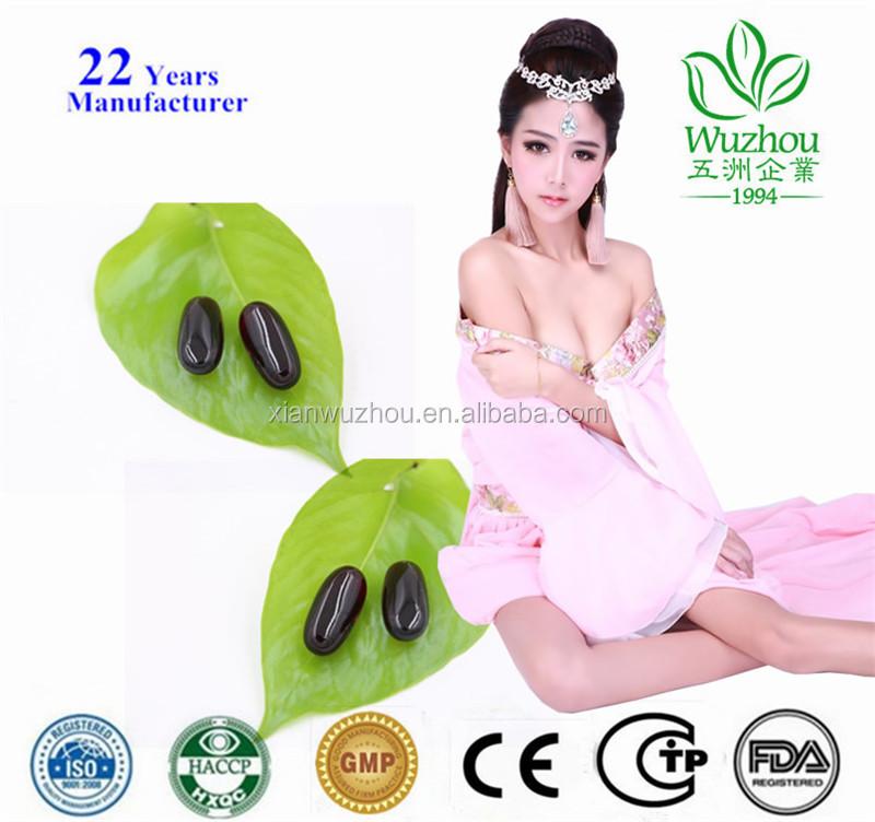 China Libido Women, China Libido Women Manufacturers and Suppliers on  Alibaba.com