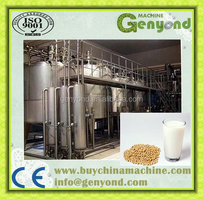 Automatic Soybean Milk Making Machine / Soymilk Production Machine ...