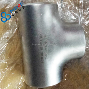 WP904L BW Seamless equal tee ASTM A403 ASME B16.9