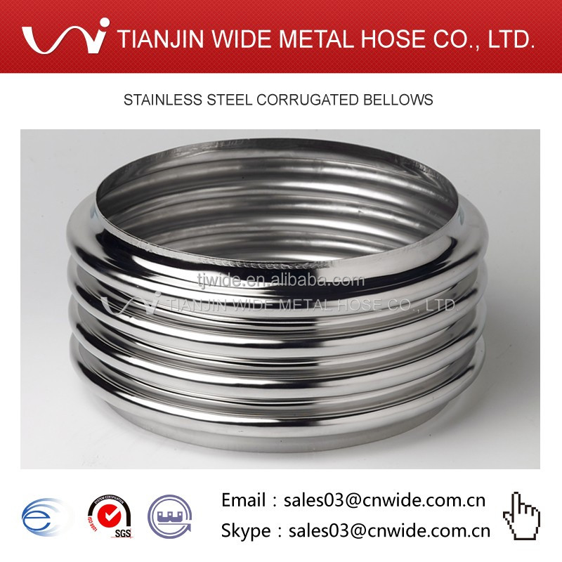 Multilayer Stainless Steel bellows Expansion Joint