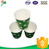 Custom Disposable paper espresso cups