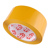 Any Color bopp self adhesive jumbo roll tape with custom logo printed