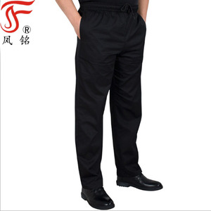 7b27f9956ee1bb Wholesale Chef Pants, Suppliers & Manufacturers - Alibaba