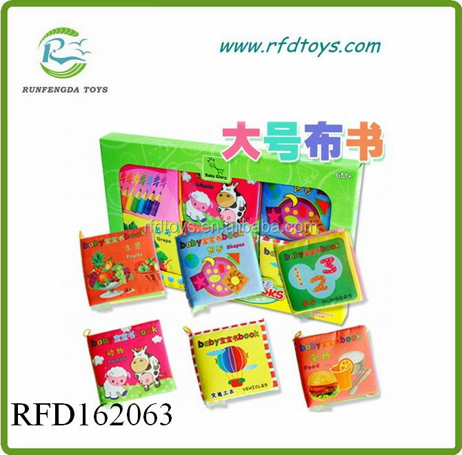 2015 New style educational cloth book for children cloth book