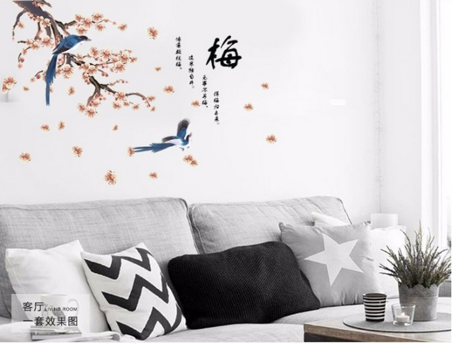 The New Chinese style Magpies Plum bedroom living room TV wall background wallpaper warm bedside wall sticker home decoration