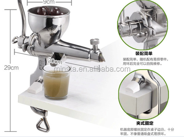 Commercial Fruit Juicer/manual Slow Juicer/slow Juicer Extractor - Buy Manual Slow Juicer ...