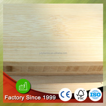 Caramel Horizontal 3 ply 4x8 10mm bamboo plywood prices