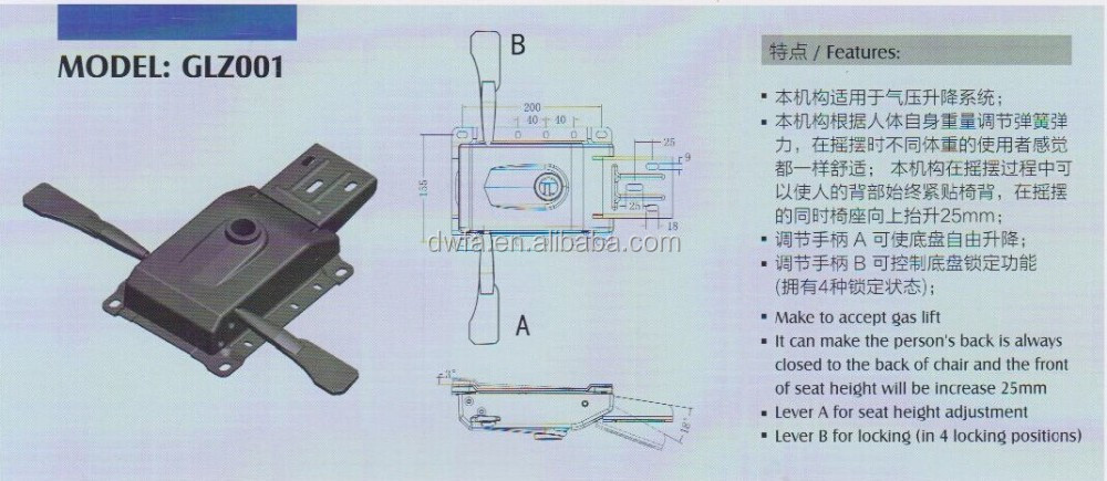 Swivel Glider Mechanism Swivel Glider Mechanism Suppliers and