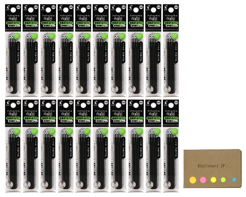 Pilot Pilot Gel Ink Refills for FriXion Ball 3 Gel Ink Multi Pen & FriXion Ball 4 Gel Ink Multi Pen, 0.5mm, Black Ink, 20-pack, Sticky Notes Value Set