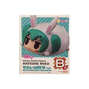 Happy lottery Hatsune Miku 2014 Autumn ver B Award memo stand figures