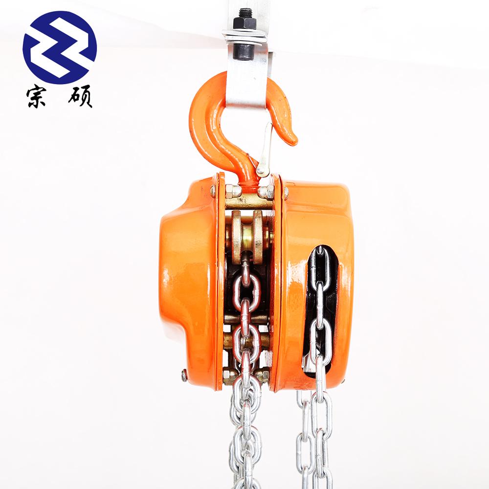 Chain pulley block 1 ton bowl basin cabinet