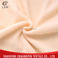 2017 fashion high quality 100% polyester printing textile fabric