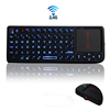 SUNGI T11 2.4G Wireless Mini Keyboard Touchpad Backlit Laser Projection Keyboard Remote Control for Android Tv Box / Projector