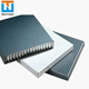 Modern Building Materials Weatherboard Exterior Aluminum Metal Wall Cladding Panels