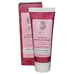 """ACTIVE ORGANICS Face Mask """"Nourishing and Moisturizing"""" for Dry and Normal Skin with Aralia Mandshurica, Collagen, Active Organics Wild Herbs and Flowers 75 ml (Natura Siberica)"""