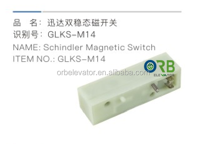 Schindler magnetic switch