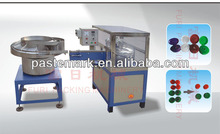 Edible oil cap assembly machine 2 parts cap combine machine