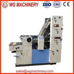 Durable professional 2 Fuji offset printing machine