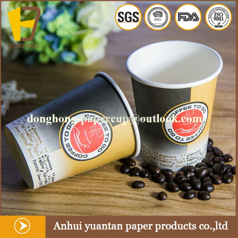 anhui free samples bottom price paper reusable coffee cup