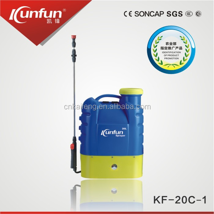 pakistan 20l pesticide knapsack agricultural battery sprayers