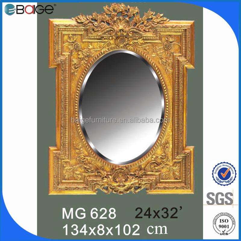 China Islamic Mirror Frames, China Islamic Mirror Frames ...