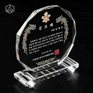 Customized Engraving Glass Awards Wholesale Crystal Souvenir