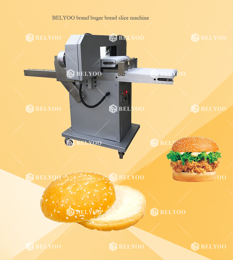 belyoo buger machine.jpg