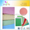 Colorful 250gsm book binding pvc paper for cover wrapping