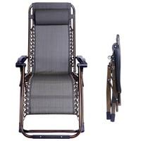 Beige Folding Zero Gravity Lounge Chair relax Reclining Chair