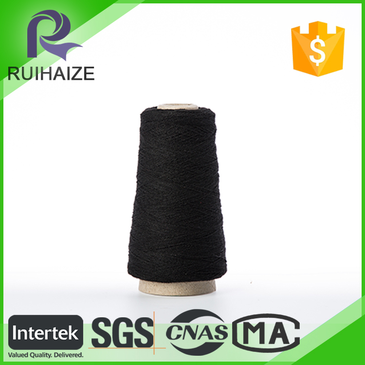 Good Quality Recycled Wool Yarn for Sale
